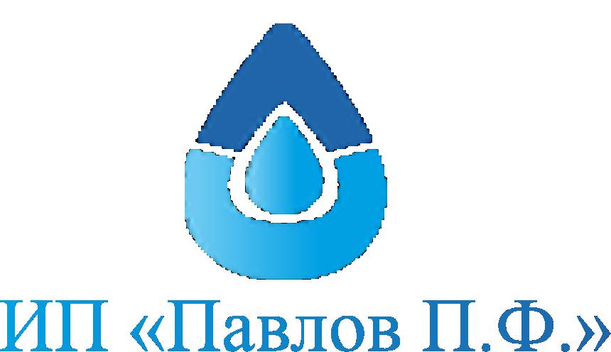 Павлов ИП Лого